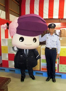 Japan-Gefängnismaskottchen